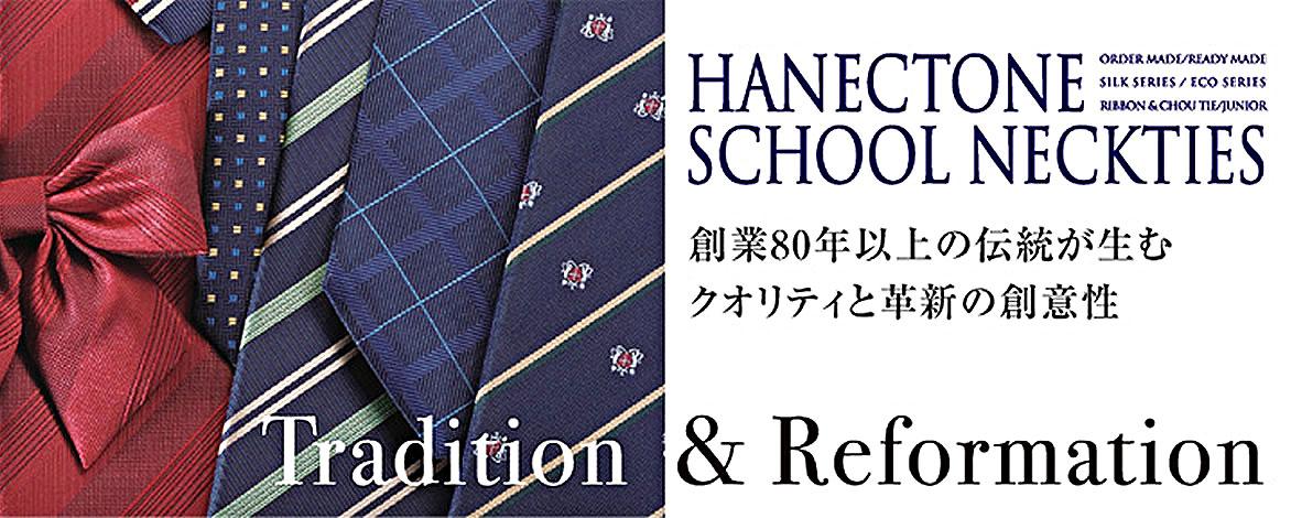 hanectone